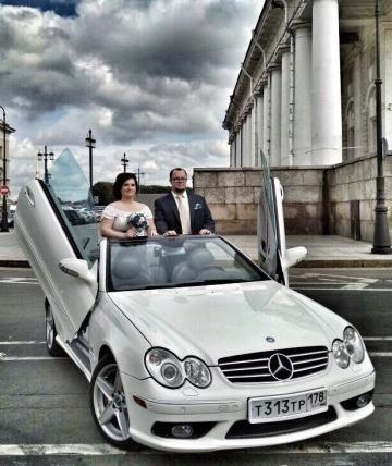 Mercedes CLK500 Lambo Doors